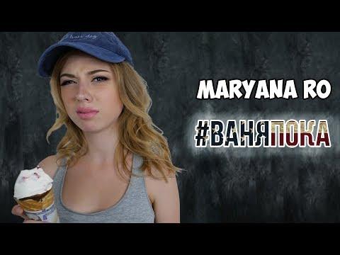 Этот клип о том если бы Марьяна Ро написала дисс на Ивангая. •Мой инстаграм - https://www.instagram.com/volkovatanny/ •Моя...