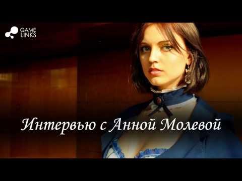Интервью с Анной Молевой aka Ormeli