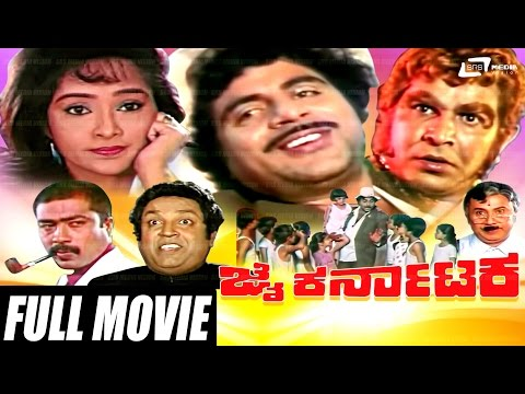 ambareesh kannada movie mp3 songs free