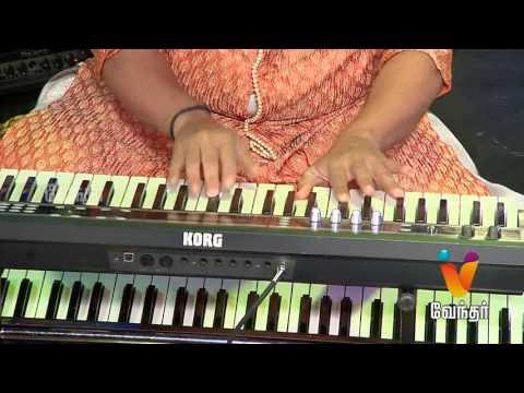 Putham Puthu Kaalai |Sangeetha Swarangal | (02/04/2017) | [Epi-945]
