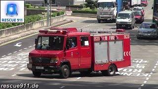 Video [Hong Kong] Light rescue unit HKFSD Central Fire Station MP3, 3GP, MP4, WEBM, AVI, FLV Oktober 2017