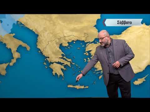 ΔΕΛΤΙΟ ΚΑΙΡΟΥ με τον Σάκη Αρναούτογλου   21/10/2020   ΕΡΤ