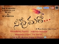 Mani kanta Dola's NEE PREMATHO... || A film By DVR Productions, SSArts & VIP productions