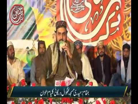 Kalyam sharif ma peer mehar Ali shah kalam naqabat ejaz Ahmed rizvi