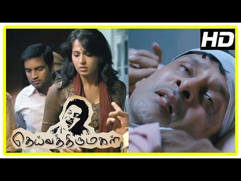 Video Deiva Thirumagal Tamil movie | scenes | Anushka admits Vikram in hospital | Santhanam download in MP3, 3GP, MP4, WEBM, AVI, FLV January 2017