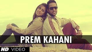 Prem Kahani Song By Gill Ranjodh | Music: Vibhas | Panj-Aab