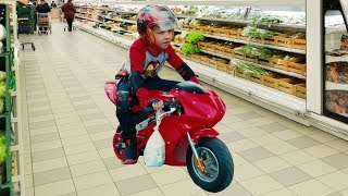 Den help to mom and Ride on Sport Bike to the Supermarket