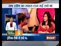 Aaj Ki Pehli Khabar | 27th August, 2017 - Video