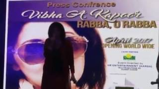 Chitra Productions & Dadasaheb Phalke Excellence Awards press conference of Dadsaheb Phalke Excellence Awards 2017 to be held on 21st April and launch of singer Vibha Kapoor's new album on Women Empowerment.Guest List: Actress Saiyami Kher,  Poonam Jhawer,Sawan Kumar,Filmcity group,grandson of DADASAHEB PHALKE  Mr Pusalkar  and family and others.Date: 19th April. Venue: JW Marriott, Juhu. DADASAHEB PHALKE EXCELLENCE  MEMBER MRS POOJA SHREE  (Hindi poet)  CHAIRMAN, POONAM JHAWER Actress and Producer  (GENERAL SECRETARY), PRABHAT PANDEY (SECRETARY), HARSH GUPTA (EVENT DIRECTOR)  and PUNEET KHARE (P R, PROMOTIONS, TREASURER) video  by DSA Bollywood Channel
