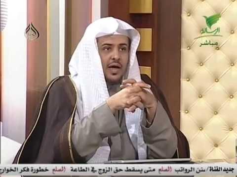الشيخ المصلح يشير إلى خطورة ترك مسؤولية تربية الأبناء إلى الخادمات