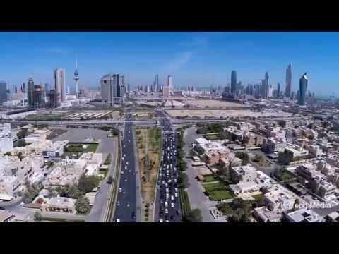 Kuwait Above The Clouds الكويت فوق السحاب