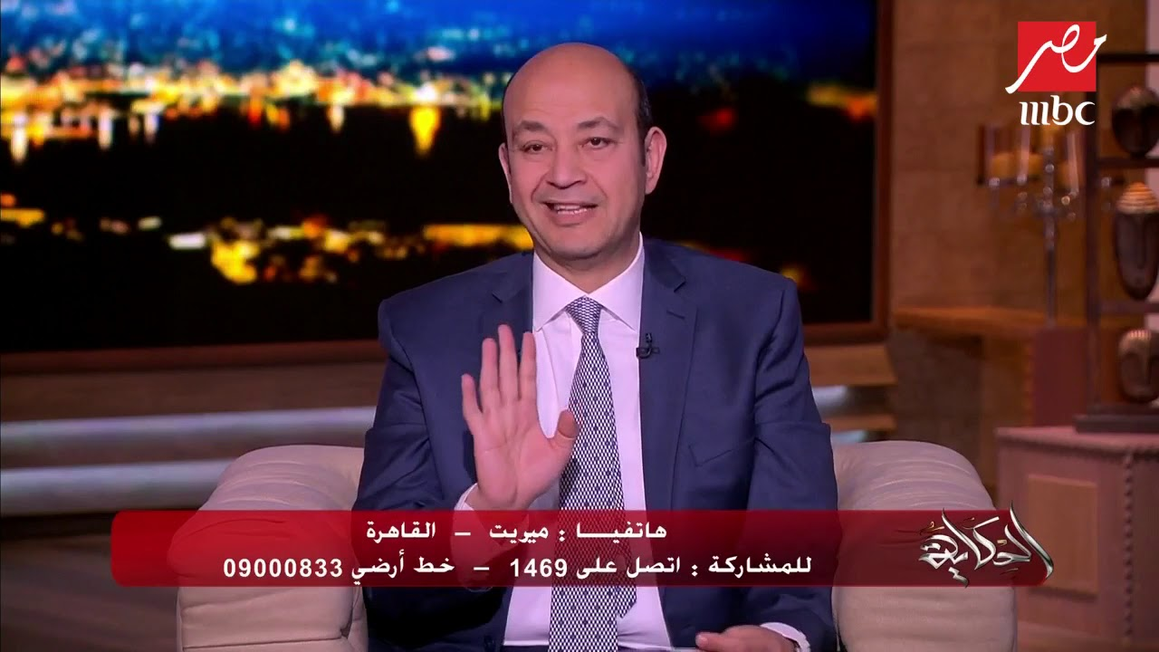 """ابنة عمر الحريري في اتصال مع """"الحكاية"""": النفقة ورؤية الأبناء شروط يجب وضعها في عقد الزواج"""