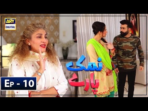 Namak Paray Episode 10 - 4th January 2019 - ARY Digital Drama