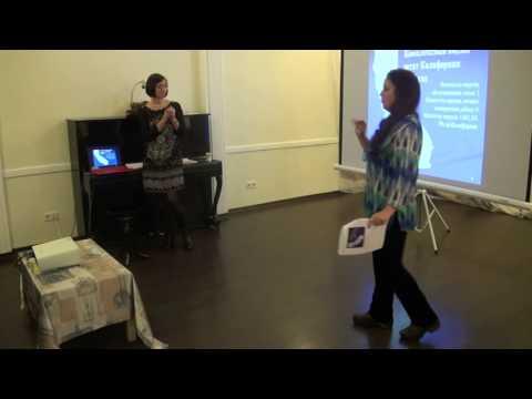 """Комплексный подход к работе с детьми и семьями """"Wraparound"""" (часть 1)"""