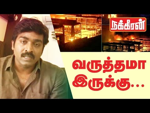 Vijay-Sethupathis-humble-request-on-Cauvery-Issue-Emotional-Speech