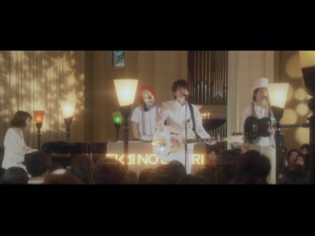 SEKAI NO OWARI 『眠り姫』 Music Video(Short Ver.)