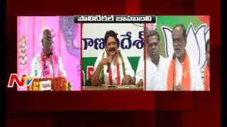 Baahubali War Of Words Between TRS and Opposition