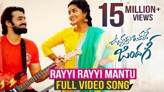 Video Rayyi Rayyi Mantu Full HD Video Song | Vunnadhi Okate Zindagi Songs | Ram | Anupama | Lavanya | DSP MP3, 3GP, MP4, WEBM, AVI, FLV Maret 2018