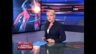 """Вардан Багдасарян в программе """"В центре событий"""" на ТВ Центре"""