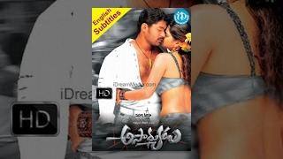 Asadhyudu Telugu Full Movie || Kalyan Ram, Diya, Ravi Kale || Anil Krishna || Chakri