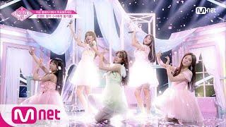Video [ENG sub] PRODUCE48 [10회] ♬너에게 닿기를ㅣ′국.프님의 첫사랑이 되고파′ 기억 조작단 @콘셉트 평가 180817 EP.10 MP3, 3GP, MP4, WEBM, AVI, FLV Maret 2019