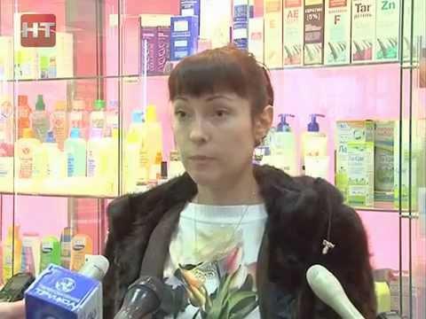 Сегодня в рейд по проверке ценообразования в Великом Новгороде отправились сотрудники прокуратуры и департамента здравоохранения