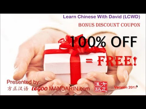 Bonus Discount Coupon 20170602-100% OFF, FREE! Hurry, Limited! 4 Coupons left Now