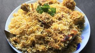 Chicken Biryani   Kolkata Style Chicken Biryani Recipe - In Bengali Recipe
