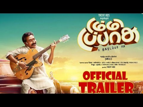 Watch Dummy Tappsu | Official Theatrical Trailer in HD