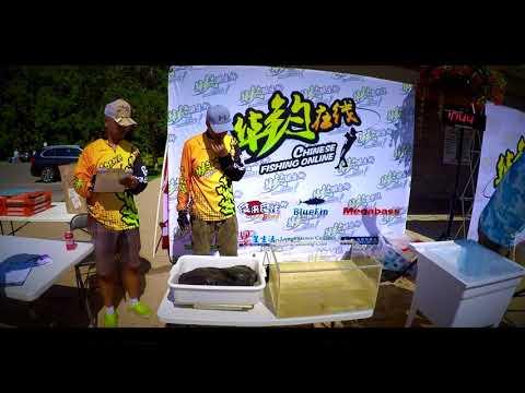 碧水渔具-2018华钓系列赛BOQ单人赛现场视频