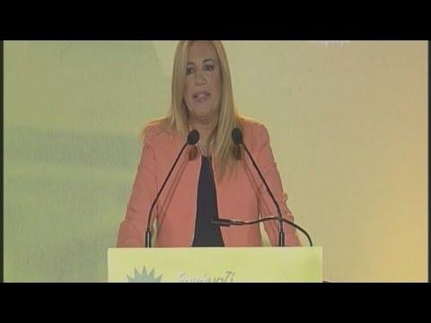Ομιλία της Φ. Γεννηματά, με αφορμή τη συμπλήρωση 42 χρόνων από την ίδρυση του ΠΑΣΟΚ