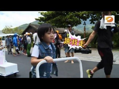 Where - 《爸爸去哪儿》第二季看点- Kimi带队卖冰范儿十足Dad Where Are We Going S02 09/12 Recap: Captain Kimi leads other kids to accomplish mission. 【湖南卫视爸爸去哪儿2】...