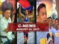 News (August 24, 2017)