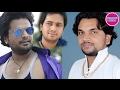 इस तरह भोजपुरी गायकों ने किया लड़कियों को बदनाम II Bhojpuri Singer Song on Girls Name