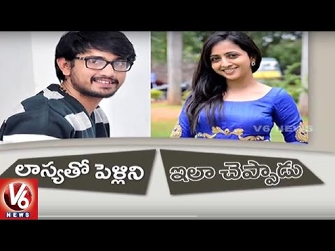 Raj Tarun Refutes Rumours About His Marriage With Lasya | Tollywood Gossips | V6 News