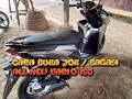Cara Buka Jok / Bagasi ALL NEW HONDA VARIO 150