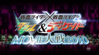 Nonton Kamen Rider    Kamen Rider Double   Decade  Movie War 2010 Tralier   Tv Commercial Film Subtitle Indonesia Streaming Movie Download