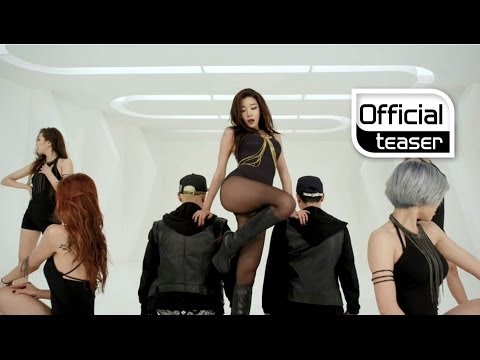 [Teaser 2] NS Yoon-G(NS 윤지) _ Yasisi(야시시) (Ver.B)