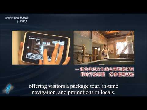 Video of Show Taiwan (秀台灣 校園版 東華大學)