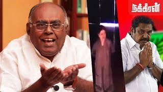 Video சசிகலா செய்ததில் என்ன குற்றம் ? V K Sasikala ruling from prison ? Pazha Karuppaiah Slams AIADMK MP3, 3GP, MP4, WEBM, AVI, FLV November 2017