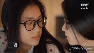 Nonton  Fmv Koi X Dao  Spoiler Alert   Film Subtitle Indonesia Streaming Movie Download