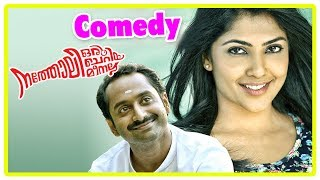 Video Natholi Oru Cheriya Meenalla Movie | Full Comedy Scenes | Fahad | Kamalinee | Rima Kallingal MP3, 3GP, MP4, WEBM, AVI, FLV Oktober 2018