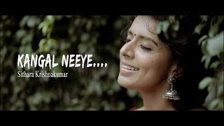 Video Kangal Neeye  -  G V Prakash Kumar  (Cover by Sithara Krishnakumar) MP3, 3GP, MP4, WEBM, AVI, FLV Juli 2018