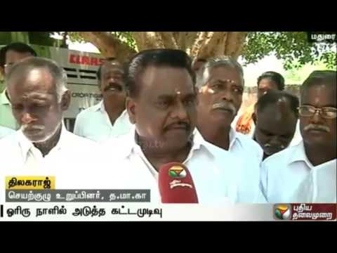 40-functionaries-of-Tamil-Manalia-Congress-resign-from-various-posts-in-Madurai