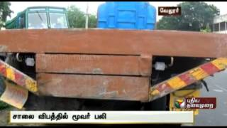 Car accident at Vellore kills three including two students