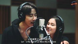 Download Lagu 【ENG&CHN SUB】Aom&Mike : Kiss Me Ost.Kiss Me (Itazura na kiss Thai Version) Mp3