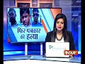 Tripura journalist killed while covering violent clashes - Video