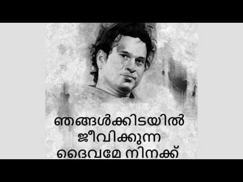 Download Sachin Tendulkar, A Tribute video in Malayalam HD Mp4 3GP Video and MP3