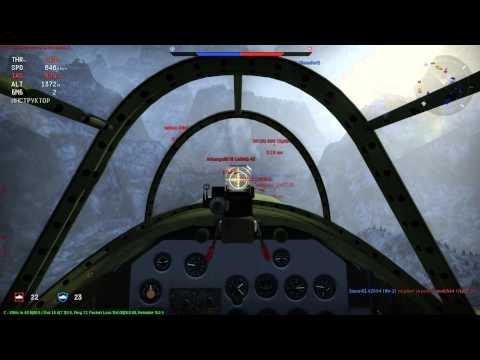 War Thunder-1 серия, \