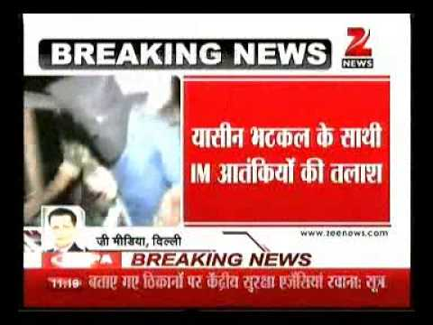 Video of Hindi News:India Newspapers TV